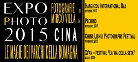 2015 - ExpoPhoto: Le Magie dei Parchi di Romagna in Cina